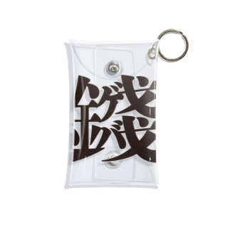 銭ゲバロゴ Mini Clear Multipurpose Case