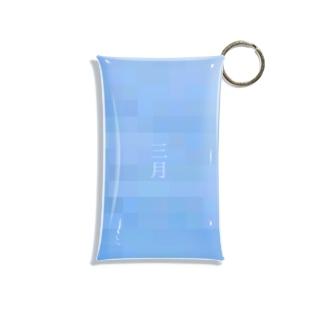 三月 Mini Clear Multipurpose Case
