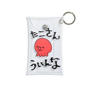 たこさんうぃんな Mini Clear Multipurpose Case
