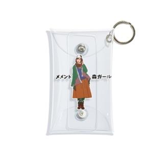 夜は短し!進めよ、メメント・森ガール! Mini Clear Multipurpose Case