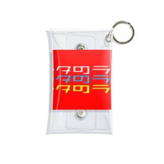 ムラタのラヂオ 長方形ロゴ Mini Clear Multipurpose Case