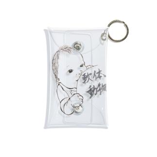 軟体動物2 Mini Clear Multipurpose Case