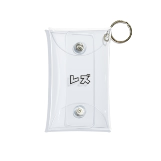 レズビアン(Lesbian/カタカナ) Mini Clear Multipurpose Case