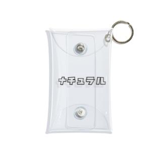 ナチュラル(Natural/カタカナ) Mini Clear Multipurpose Case