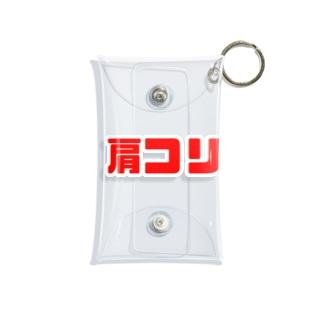 WataMayuroom☆のシンプルに肩コリ Mini Clear Multipurpose Case