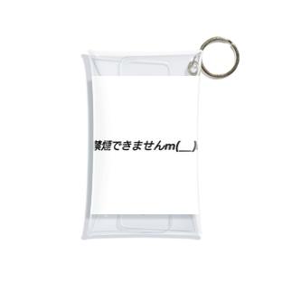 禁煙できません Mini Clear Multipurpose Case