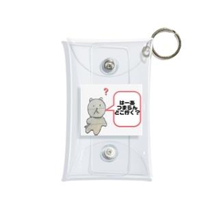 キビ Mini Clear Multipurpose Case