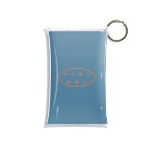 ナイモノネダリ Mini Clear Multipurpose Case
