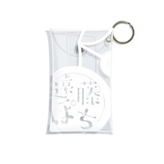 遠藤ぽちロゴ(白) Mini Clear Multipurpose Case