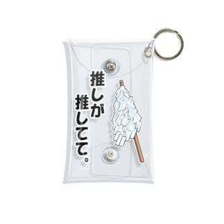推しの推しアピール【幣】 Mini Clear Multipurpose Case