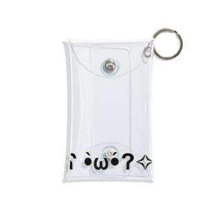 しゃきーん Mini Clear Multipurpose Case