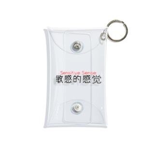 敏感的感觉 Mini Clear Multipurpose Case