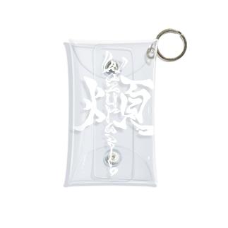 「煩」 wazurai ~白字ver~ Mini Clear Multipurpose Case