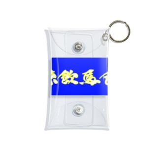 鯨飲馬食(色違い) Mini Clear Multipurpose Case