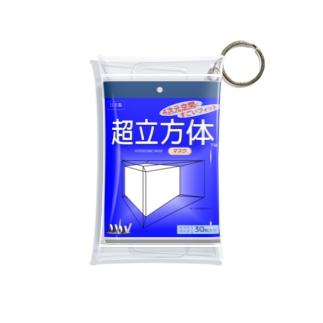 超立方体マスク Mini Clear Multipurpose Case
