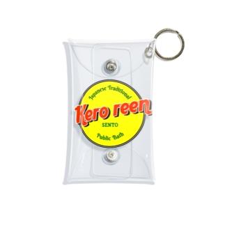 Kero reen Mini Clear Multipurpose Case