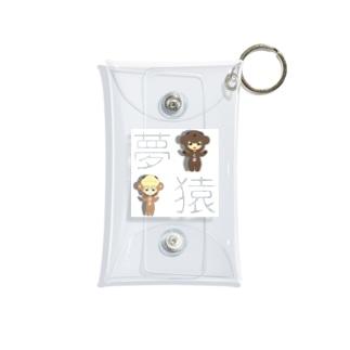 着ぐるみ夢猿さん(白) Mini Clear Multipurpose Case