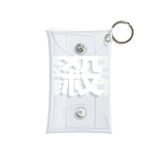white letter Mini Clear Multipurpose Case