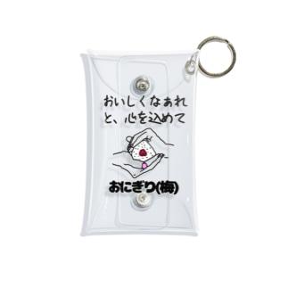 おにぎり(梅) Mini Clear Multipurpose Case