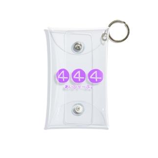 ❹❹❹ Mini Clear Multipurpose Case