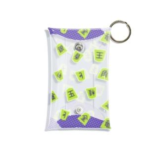 将棋駒クリアケース(紫/緑) Mini Clear Multipurpose Case