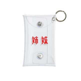 姉妹グッズ Mini Clear Multipurpose Case