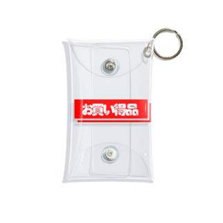お買い得品クリアケース Mini Clear Multipurpose Case