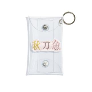 シンプルな刺繍の秋刀魚 Mini Clear Multipurpose Case