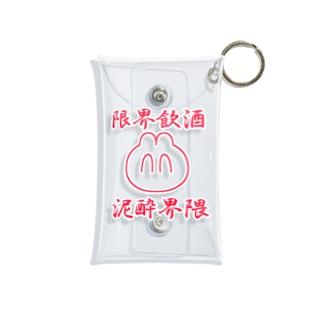限界飲酒泥酔界隈 Mini Clear Multipurpose Case