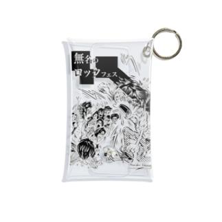 【期間限定】イノウエノリコ氏デザイン「無名のロックフェス」グッズ Mini Clear Multipurpose Case