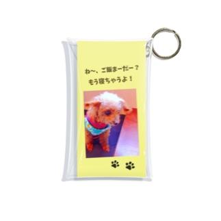 ご飯待ちの犬 Mini Clear Multipurpose Case