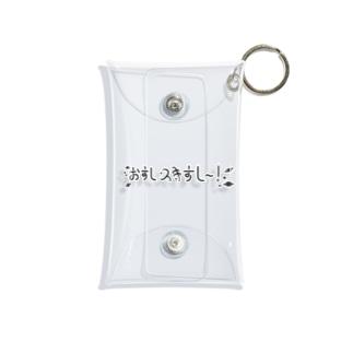 寿司すき Mini Clear Multipurpose Case