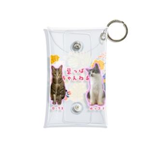 葉っぱ猫の葉っぱまみれ(白) Mini Clear Multipurpose Case