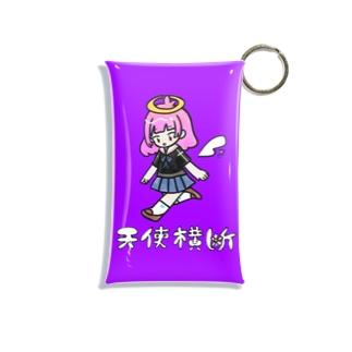 天使横断 Mini Clear Multipurpose Case
