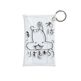 りすの笑い Mini Clear Multipurpose Case