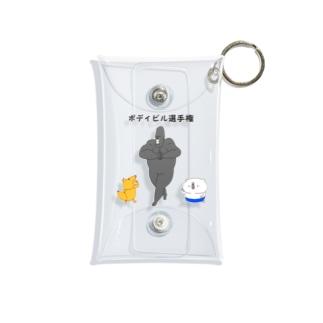ボディビル選手権 Mini Clear Multipurpose Case
