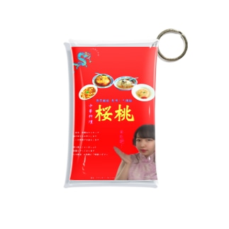 中華料理 桜桃 Mini Clear Multipurpose Case