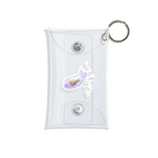 なすじろ② Mini Clear Multipurpose Case