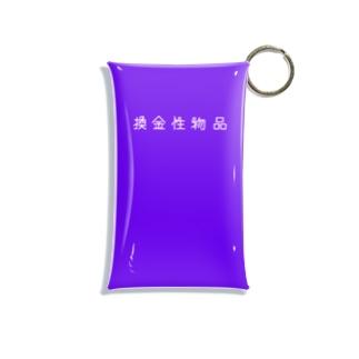 換金性物品 Mini Clear Multipurpose Case