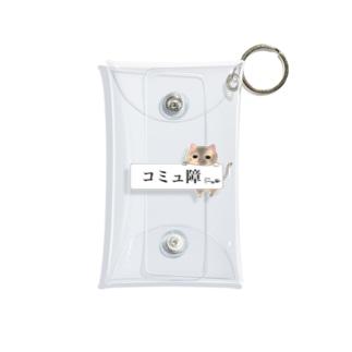 「コミュ障にゃ」ver.三毛 Mini Clear Multipurpose Case