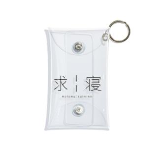 求¦寝 Mini Clear Multipurpose Case