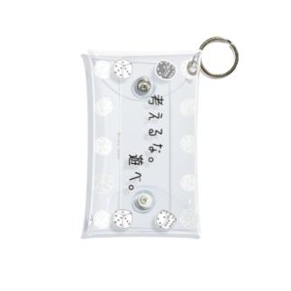 ダイスポーチ Mini Clear Multipurpose Case