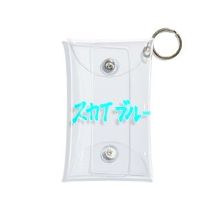 スカイブルー Mini Clear Multipurpose Case