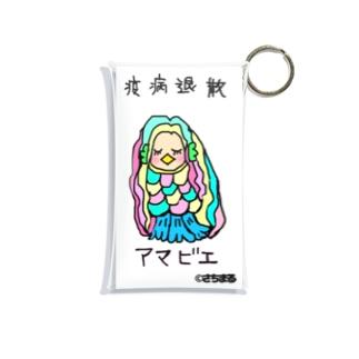 アマビエさん Mini Clear Multipurpose Case