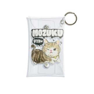 MOZUKU Mini Clear Multipurpose Case