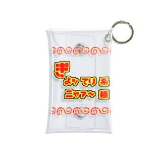 ぎょッてり系 ニャ~麺 Mini Clear Multipurpose Case