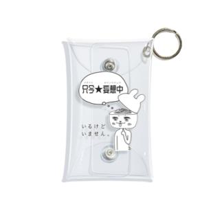 只今★妄想中グッズ Mini Clear Multipurpose Case