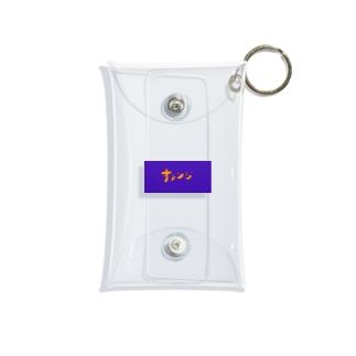 オレンジ Mini Clear Multipurpose Case