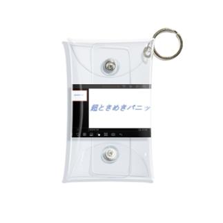 超ときめきパニックパワポ Mini Clear Multipurpose Case