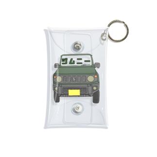 ジャングルグリーン Mini Clear Multipurpose Case